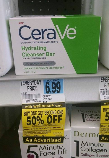 Cerave printable coupon 2018