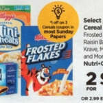 Rite Aid Starting 7/24: Kellogg's Cereal Only $1.90!