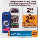 Rite Aid Starting 8/28: Speed Stick Only $1.49!