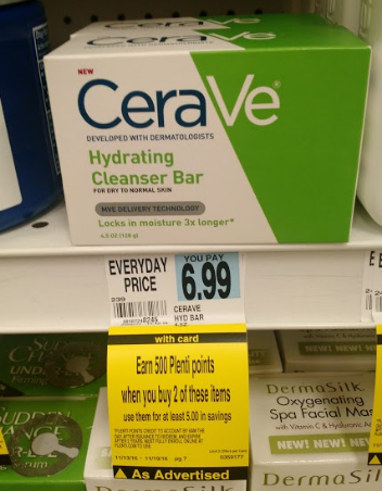 graphic regarding Cerave Printable Coupon identify Cerave coupon : How towards employ steam match discount codes