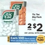 Rite Aid Starting 1/22: FREE Tic Tac Mixers
