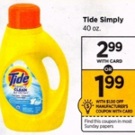 Rite Aid Starting 2/12: Tide Simply Detergent Only $1.99